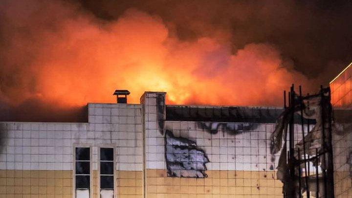 """Завершено следствие по делу о пожаре в """"Зимней вишне"""""""