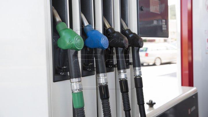 НАРЭ сможет пересматривать тарифы на топливо только раз в три месяца
