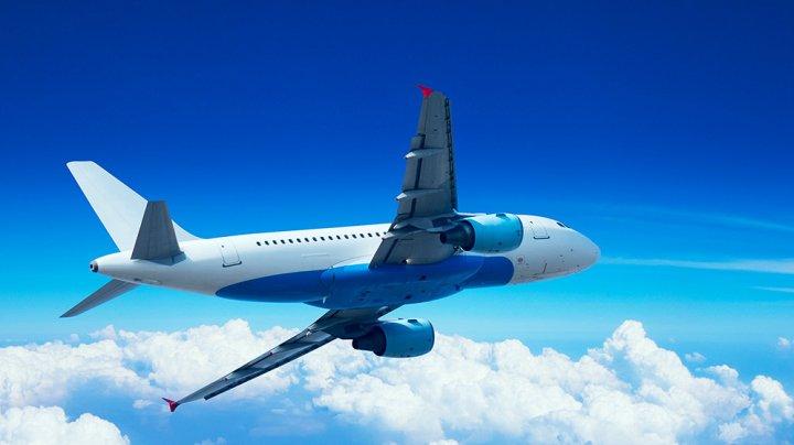 Эксперты назвали лучшую авиакомпанию мира
