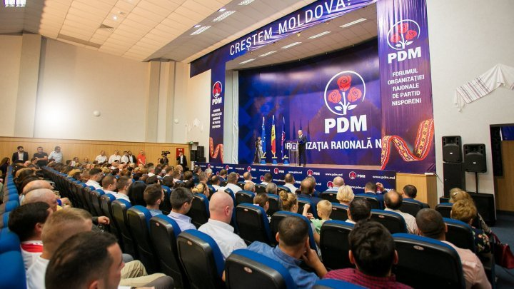 Влад Плахотнюк: ДПМ готова взять на себя ответственность и изменить положение дел в стране