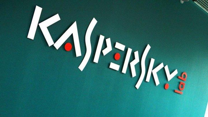 """""""Лаборатория Касперского"""" представила новое решение Kaspersky Security Cloud"""