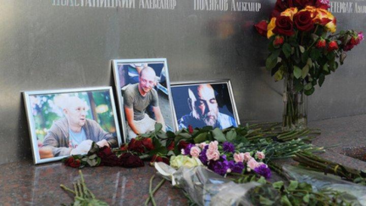 В деле погибших в ЦАР журналистов всплыли новые подробности