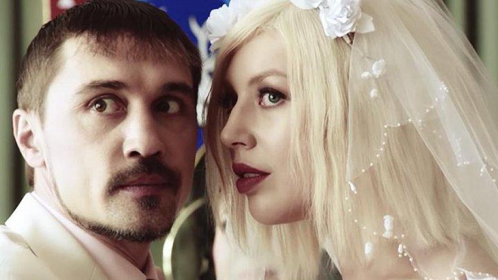 Клип Димы Билана о свадьбе стал самым популярным на YouTube
