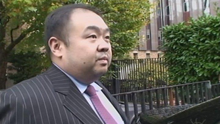 США опровергли сообщения об участии России в убийстве брата Ким Чен Ына