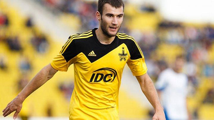 Молдавский футболист Раду Гынсарь поделился своими музыкальными пристрастиями