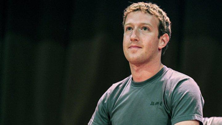 Хакер из Тайваня пообещал удалить страницу Цукерберга из Facebook