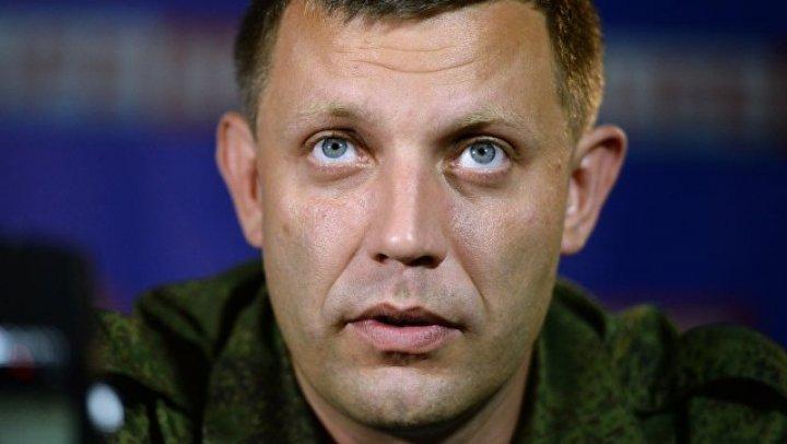 В сети появилось фото Захарченко за минуты до смерти