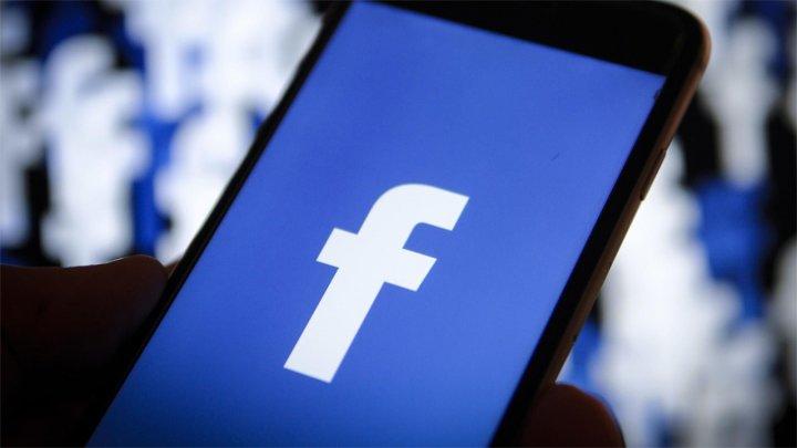 Facebook признался в утечке данных 50 миллионов пользователей