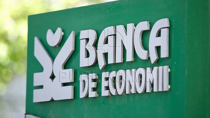 Всё по новой: ППДП предлагает создать ещё одну комиссию для расследования хищений в трёх банках