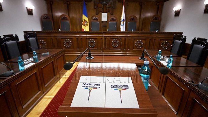 Конституционный суд рассмотрит вопрос о временной передаче полномочий президента