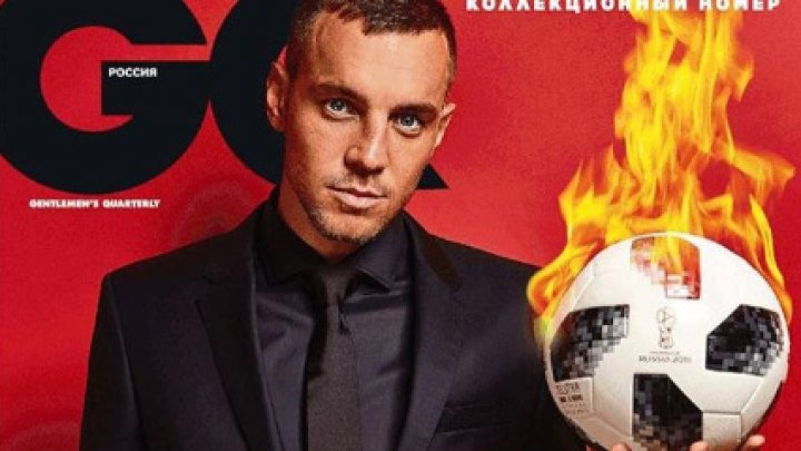 Футболист Артем Дзюба стал человеком года по версии GQ