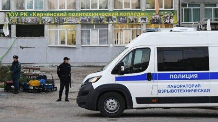 Эксперты изучают ноутбук керченского убийцы