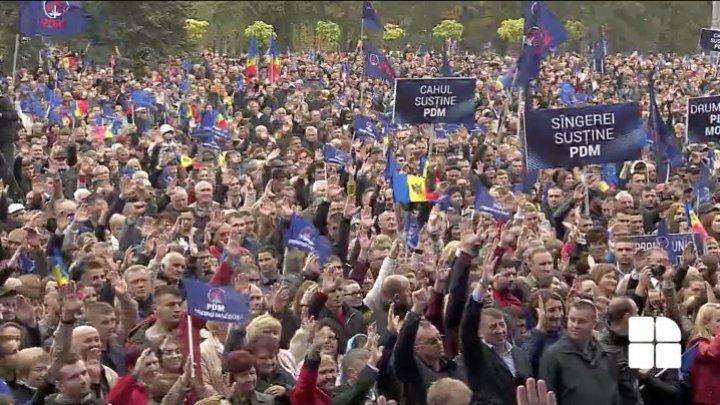 Национальное собрание ДПМ - За Молдову: Были представлены приоритеты политической программы партии