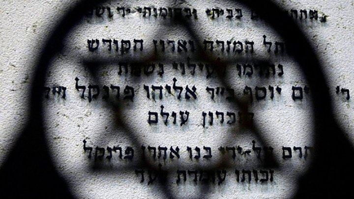 В столице откроется Музей истории евреев Республики Молдова