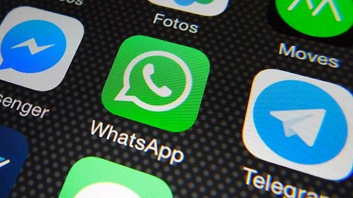 Популярный мессенжер WhatsАpp получил новые режимы