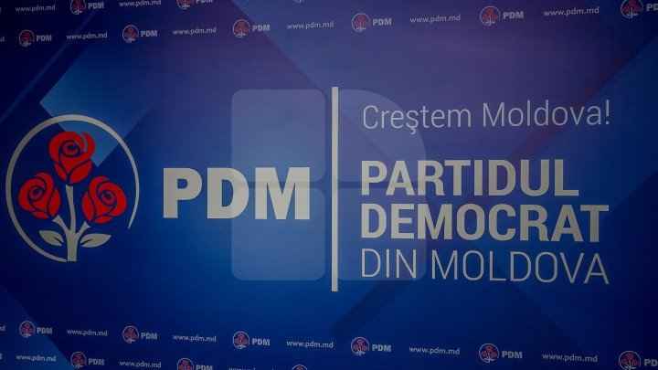 Национальное собрание Демпартии:  будут представлены приоритеты политической программы