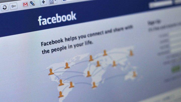 Facebook на 20 млн преувеличила количество взломанных аккаунтов