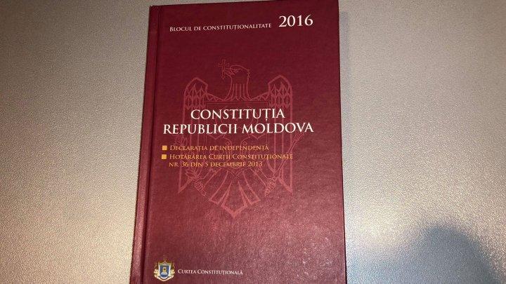 Депутаты приняли в первом чтении введение в Конституцию европейский вектор развития