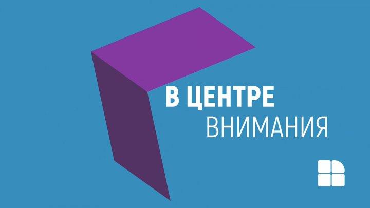 """Премьер-министр Ион Кику станет гостем спецвыпуска программы """"В центре внимания"""" с Оксаной Боднар"""