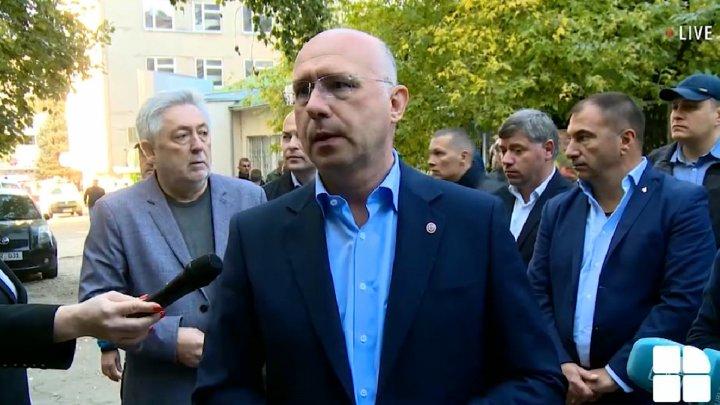Павел Филип вместе с министрами прибыл на место взрыва на Рышкановке