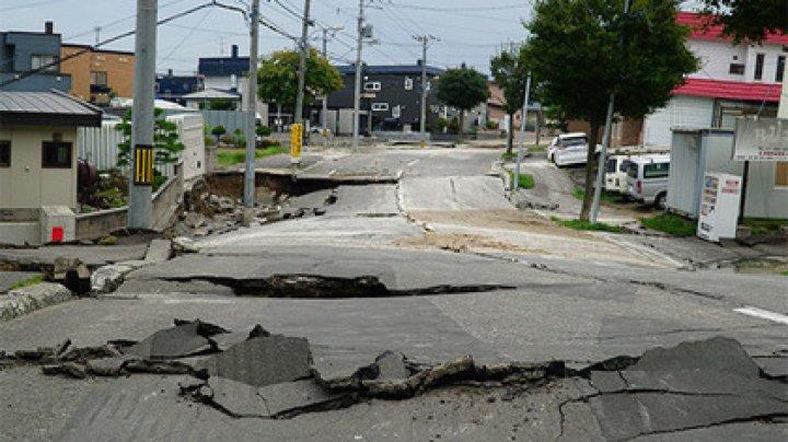 Японец попался на измене из-за землетрясения