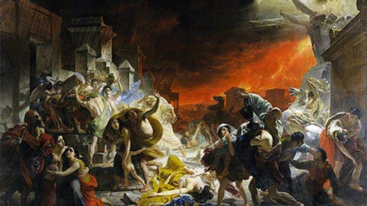 Опровергнут общеизвестный факт о гибели Помпей