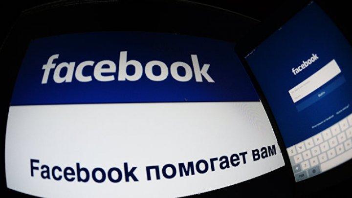 Facebook удалил более 100 аккаунтов в рамках борьбы с вмешательством в выборы США