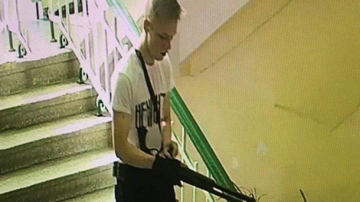 Следствие: Керченский стрелок действовал один