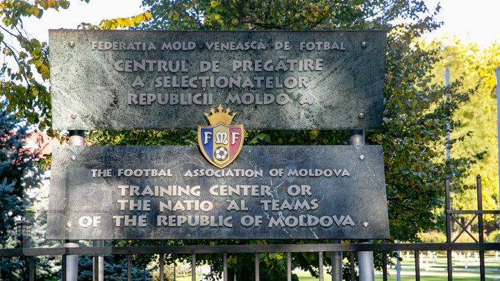 """Молдавская федерация футбола запустила кампанию """"Поддержи команду страны!"""""""