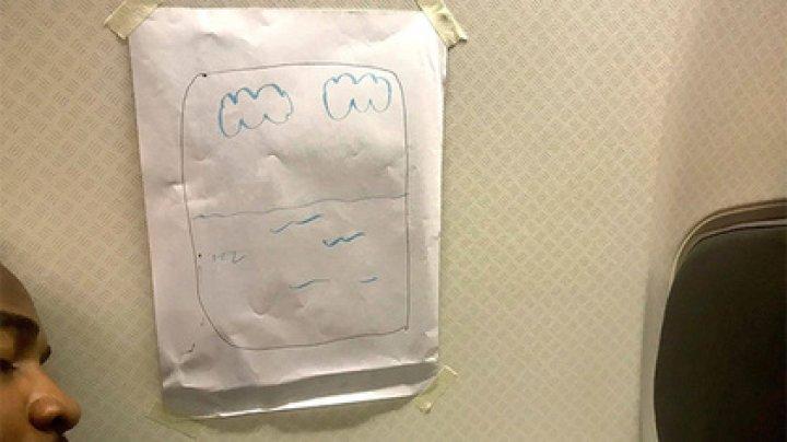 Каприз пассажира удовлетворили остроумным рисунком