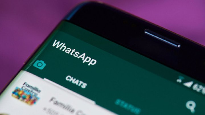 В WhatsApp нашли место для рекламы