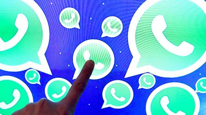 В WhatsApp изменится функция аудиосообщений