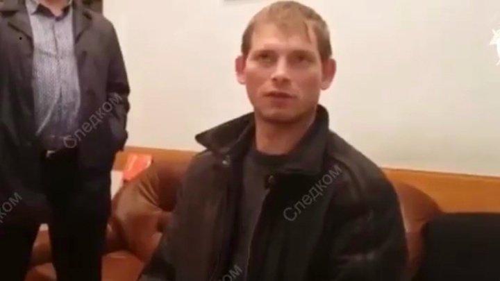 В Москве арестован убийца женщины с ребенком