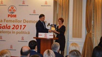Демпартия чествовала активных женщин-демократов