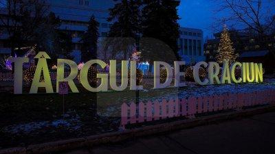 Рождественские ярмарки откроются в каждом секторе столицы: список адресов
