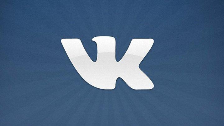 """""""ВКонтакте"""" выпустила бета-версию мессенджера VK Me"""