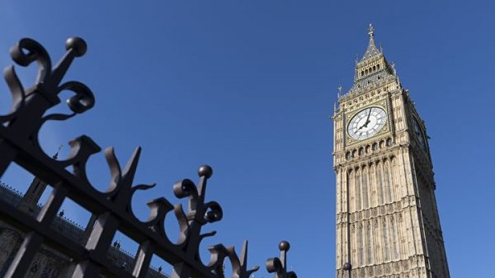 В Британии мужчина пытался проникнуть на территорию парламента