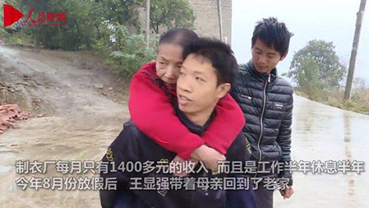 В Китае мужчина 15 лет носил на спине парализованную мать