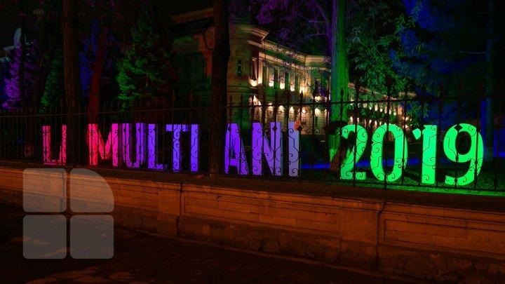 Редакция PUBLIKA.MD поздравляет вас с Новым годом!