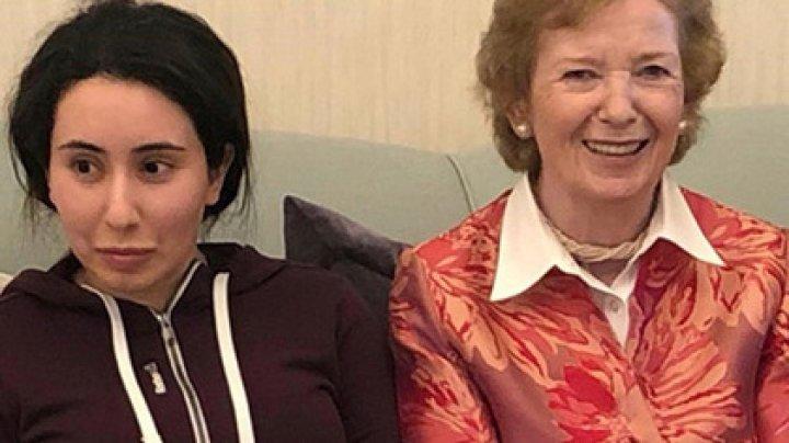 Исчезнувшую дочь арабского эмира впервые показали публике