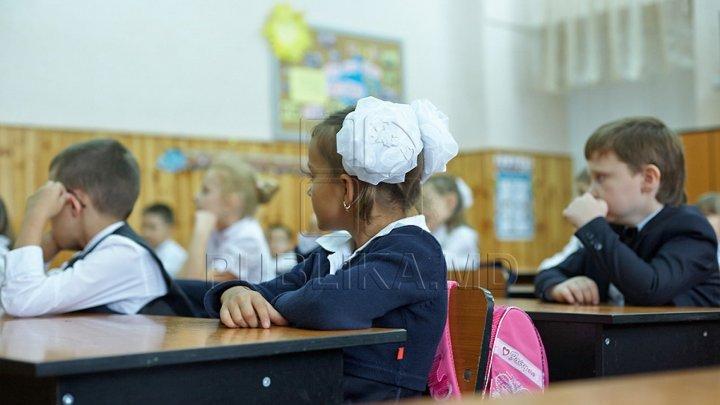Молдавских школьников ждут 18-дневные каникулы