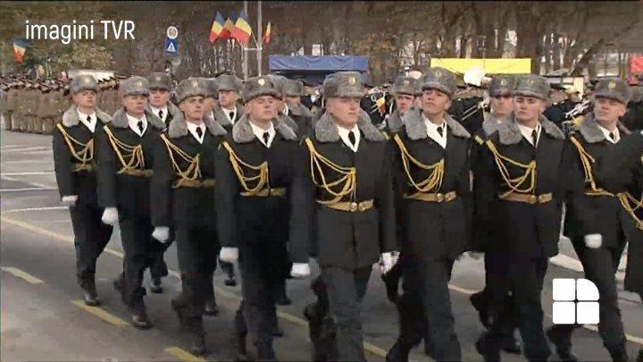 Румыния отмечает Национальный день