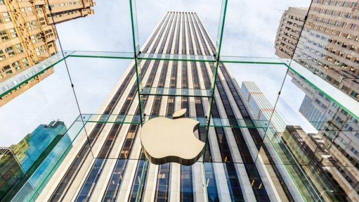 Apple построит ещё один офис за $1 млрд