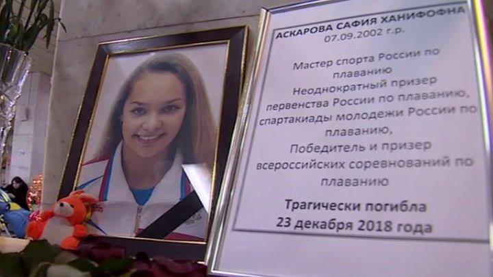 Убийца вице-чемпионки России по плаванию назвал причину нападения