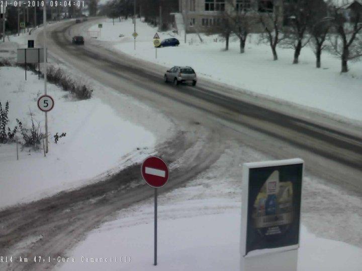Вниманию водителей: какова ситуация на национальных трассах страны (фото)