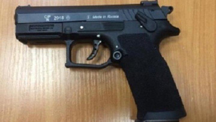 Российская школьница выстрелила себе в лицо из пистолета, пытаясь сделать селфи