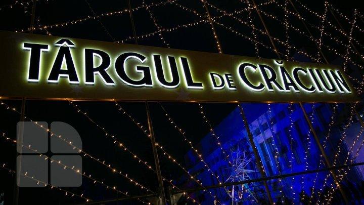 На Рождественской ярмарке в центре столицы представили праздничные обычаи севера Молдовы