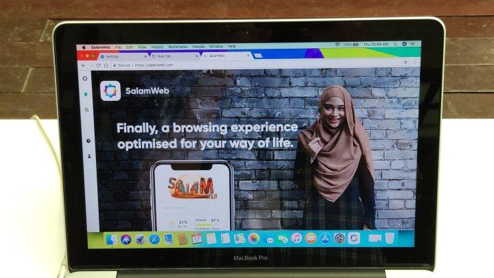 Создан первый халяльный браузер для мусульман