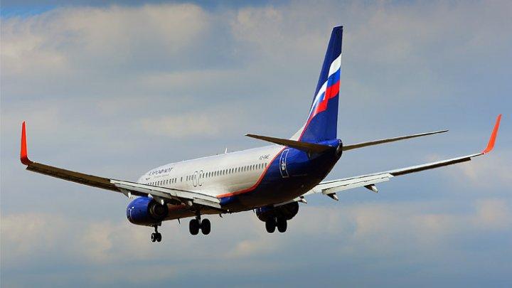 """Пассажир захватил самолет """"Аэрофлота"""" и потребовал лететь в Афганистан"""