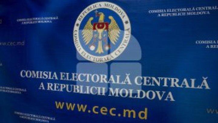 ЦИК призвал граждан проверить достоверность списков избирателей